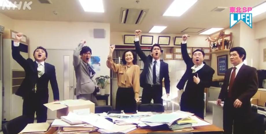 LIFE!人生に捧げるコント(東北SP)3月13日の無料動画や見逃し配信をフル視聴する方法!