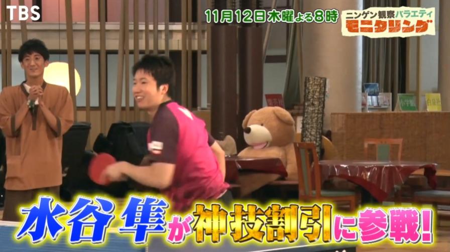 モニタリング(呪術廻戦)3月18日の無料動画や見逃し配信をフル視聴する方法!