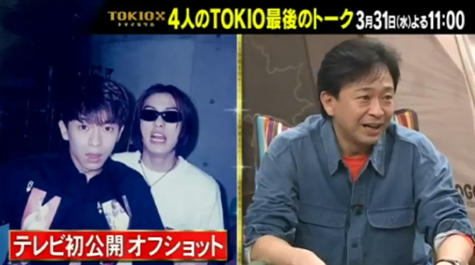 TOKIOカケル(3月31日)の無料動画や見逃し配信をフル視聴する方法!