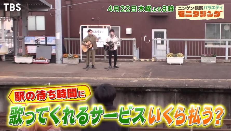 モニタリング(横浜流星)4月22日の無料動画や見逃し配信をフル視聴する方法!