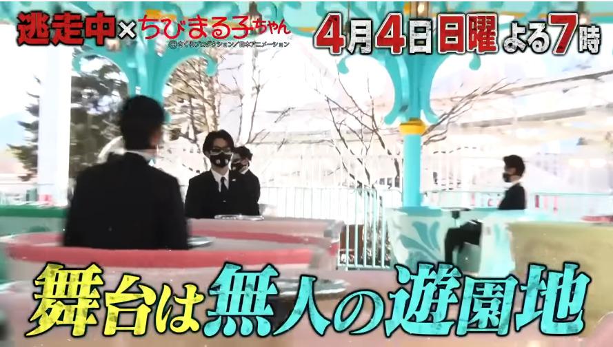 逃走中(富士急ハイランド)4月4日の無料動画や見逃し配信をフル視聴する方法!