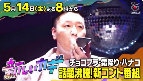 新しいカギ(5月14日)の無料動画や見逃し配信をフル視聴する方法!