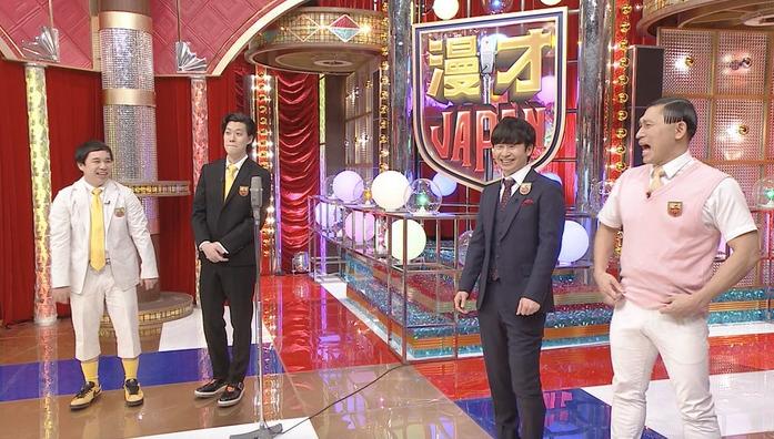 漫才JAPAN(5月7日)の無料動画や見逃し配信をフル視聴する方法!