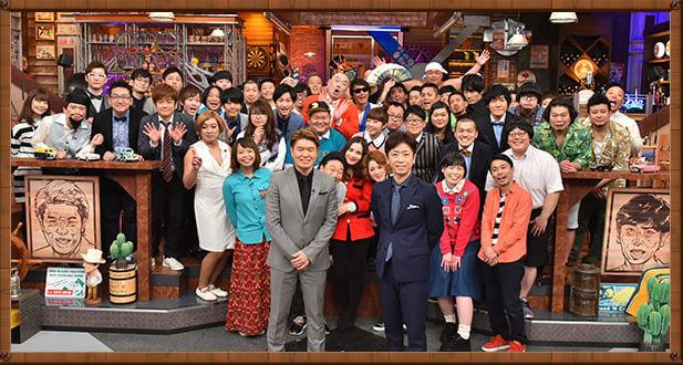 ウチのガヤがすみません!(三宅健)5月25日の無料動画や見逃し配信をフル視聴する方法!