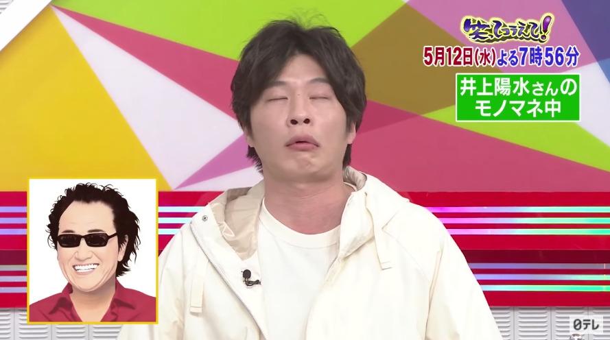 笑ってコラえて!(田中圭)5月12日の無料動画や見逃し配信をフル視聴する方法!