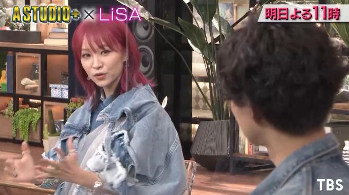 A-Studio+(LiSA)6月11日の無料動画や見逃し配信をフル視聴する方法!
