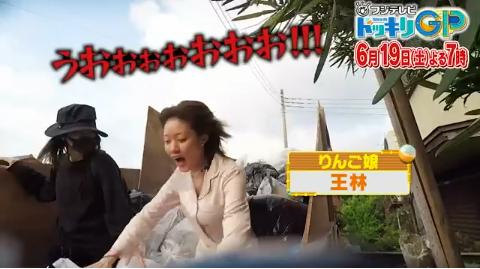 ドッキリGP(峯岸みなみ)6月19日の無料動画や見逃し配信をフル視聴する方法!