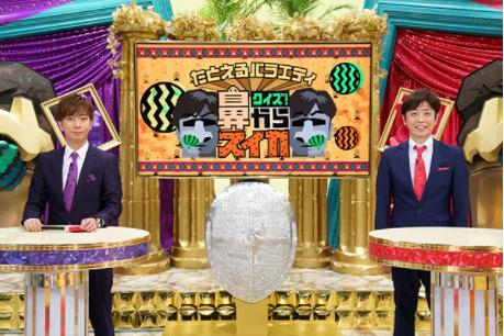 クイズ!鼻からスイカ(6月10日)の無料動画や見逃し配信をフル視聴する方法!