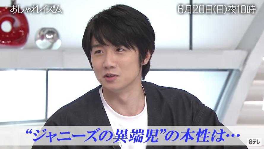 おしゃれイズム(風間俊介)6月20日の無料動画や見逃し配信をフル視聴する方法!