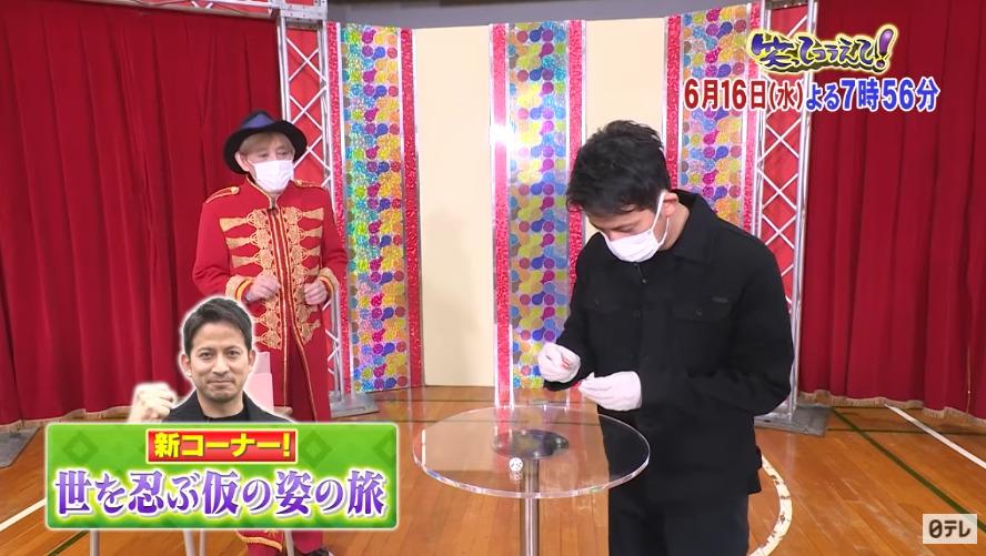 笑ってコラえて!(岡田准一)6月16日の無料動画や見逃し配信をフル視聴する方法!