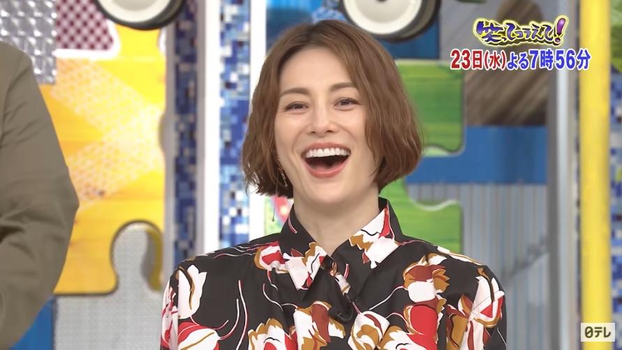 笑ってコラえて!(米倉涼子)の無料動画や見逃し配信をフル視聴する方法!
