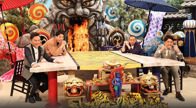 千鳥の鬼レンチャン(7月4日)の無料動画や見逃し配信をフル視聴する方法!