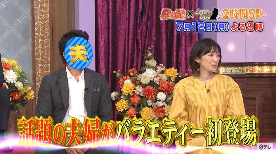 しゃべくり007(GENERATIONS)7月12日の無料動画や見逃し配信をフル視聴する方法!