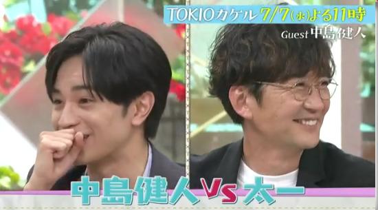 TOKIOカケル(中島健人)7月7日の無料動画や見逃し配信をフル視聴する方法!