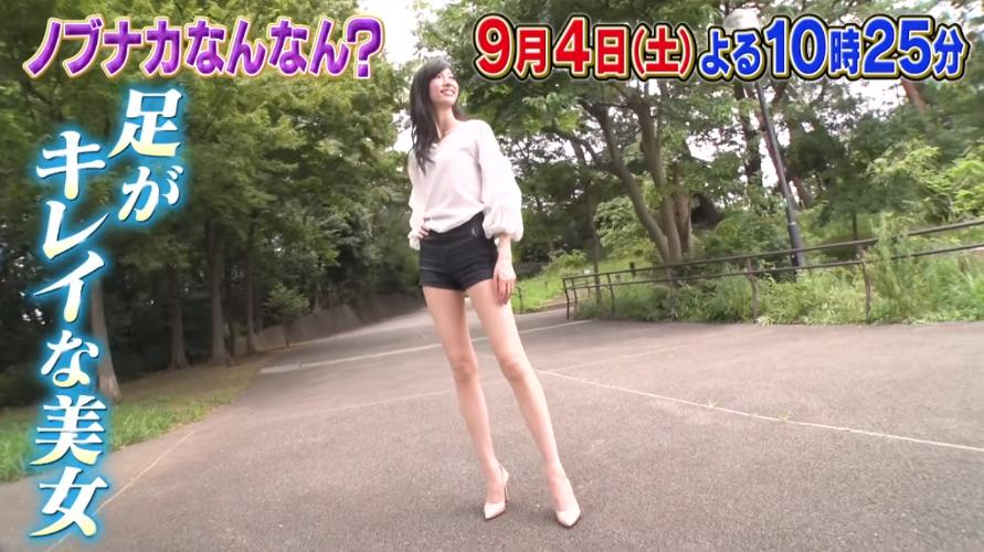 ノブナカなんなん?(9月4日)の無料動画や見逃し配信をフル視聴する方法!