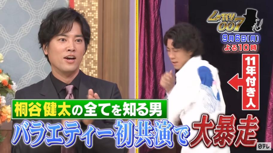 しゃべくり007(芦田愛菜)9月6日の無料動画や見逃し配信をフル視聴する方法!