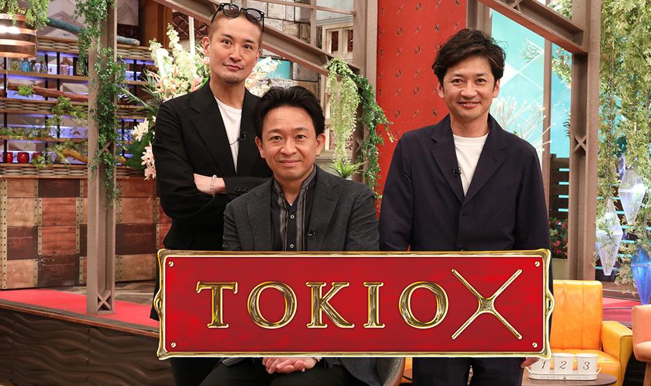 TOKIOカケル(田中圭)9月8日の無料動画や見逃し配信をフル視聴する方法!