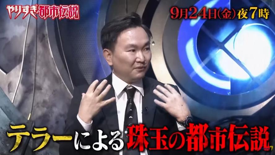 やりすぎ都市伝説2021秋(9月24日)の無料動画や見逃し配信をフル視聴する方法!
