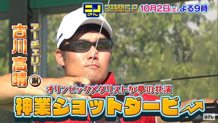 ニノさんSP(10月2日)の無料動画や見逃し配信をフル視聴する方法!