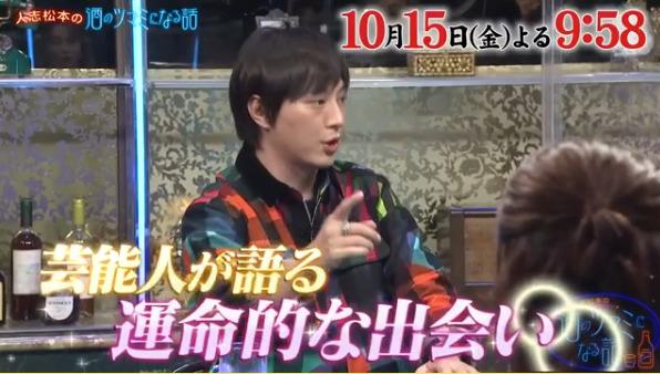 人志松本の酒のツマミになる話(10月15日)の無料動画や見逃し配信をフル視聴する方法!