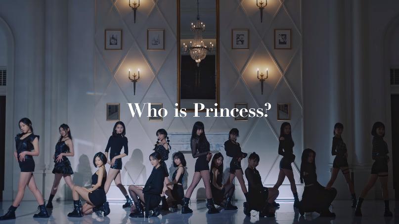 Who is Princess?(10月6日)の無料動画や見逃し配信をフル視聴する方法!